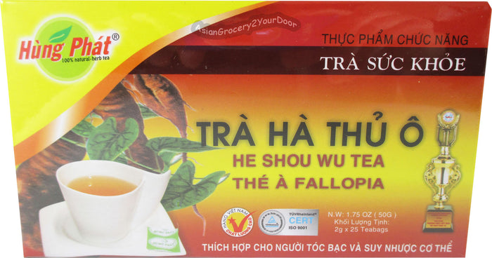 Hung Phat - Tra Ha Thu O Tea - 1.75 oz / 50 g - Asiangrocery2yourdoor