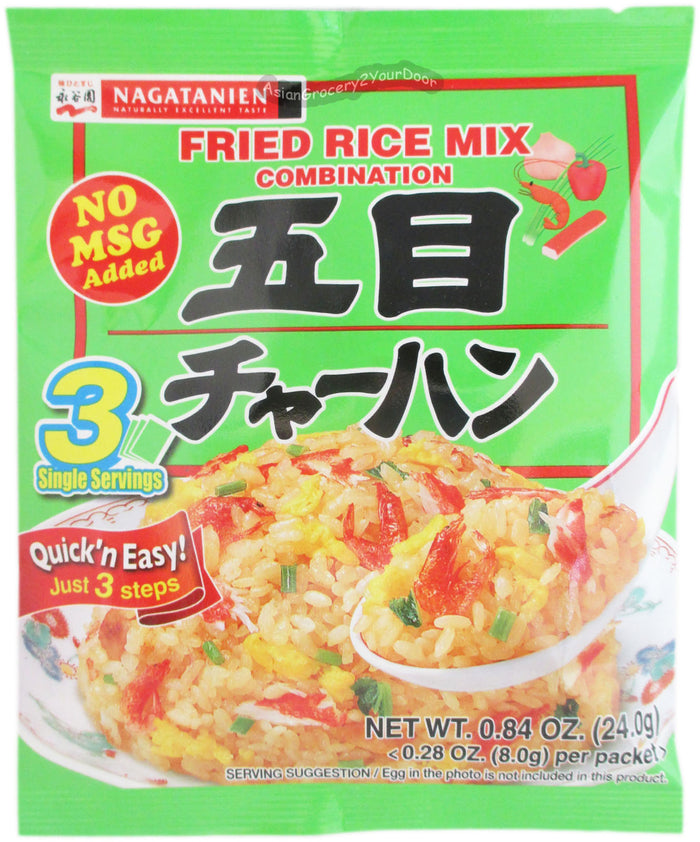 Nagatanien - Fried Rice Mix Combination - 0.84 oz / 24 g - Asiangrocery2yourdoor