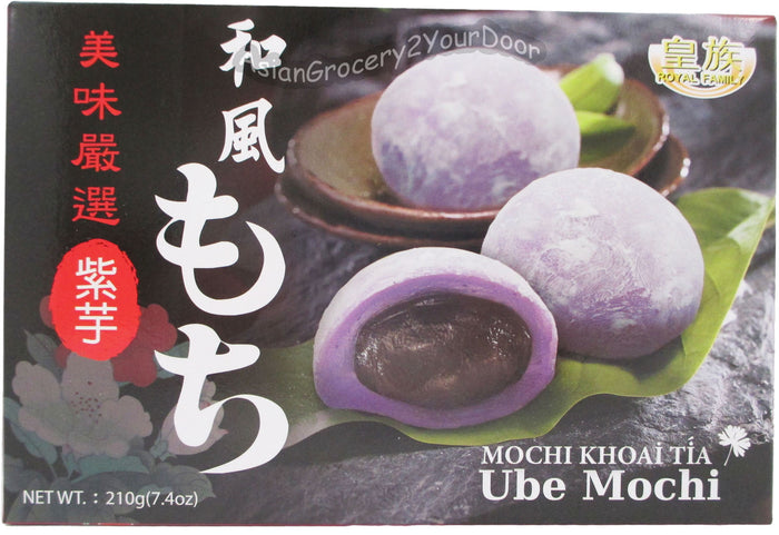 Royal Family - Ube Mochi - 7.4 oz / 210 g - Asiangrocery2yourdoor