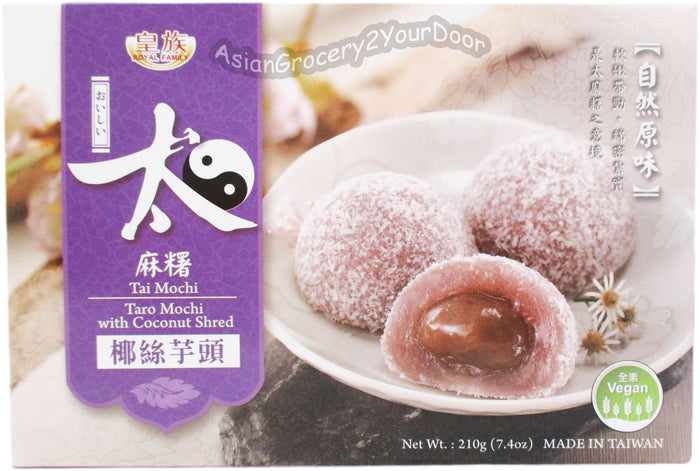 Royal Family - Taro Mochi with Coconut Shred - 7.4 oz / 210 g - Asiangrocery2yourdoor