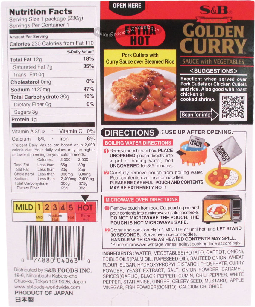 S&B - Golden Curry Extra Hot Sauce with Vegetables - 8.1 oz / 230 g - Asiangrocery2yourdoor