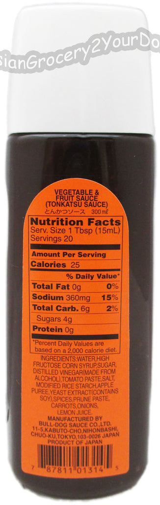 Bull-Dog - Vegetable & Fruit Tonkatsu Sauce - 10.1 fl oz / 300 ml - Asiangrocery2yourdoor