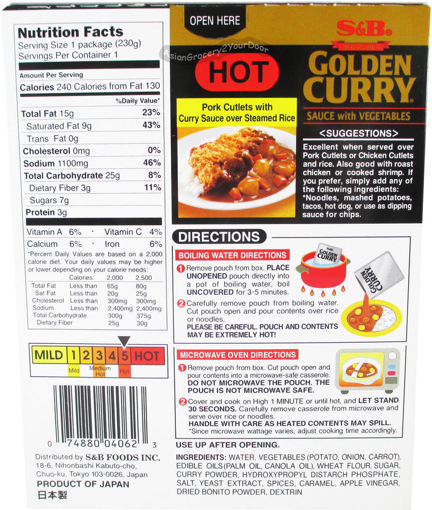 S&B - Golden Curry Sauce with Vegetables - 8.1 oz / 230 g - Asiangrocery2yourdoor
