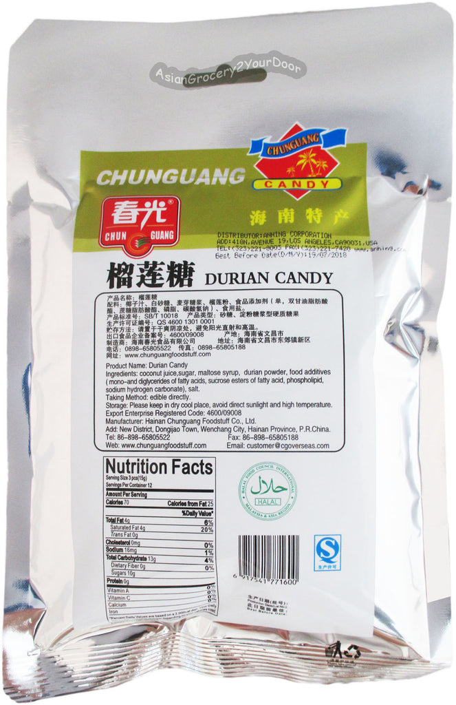 Chun Guang - Durian Candy - 6.34 oz / 180 g - Asiangrocery2yourdoor