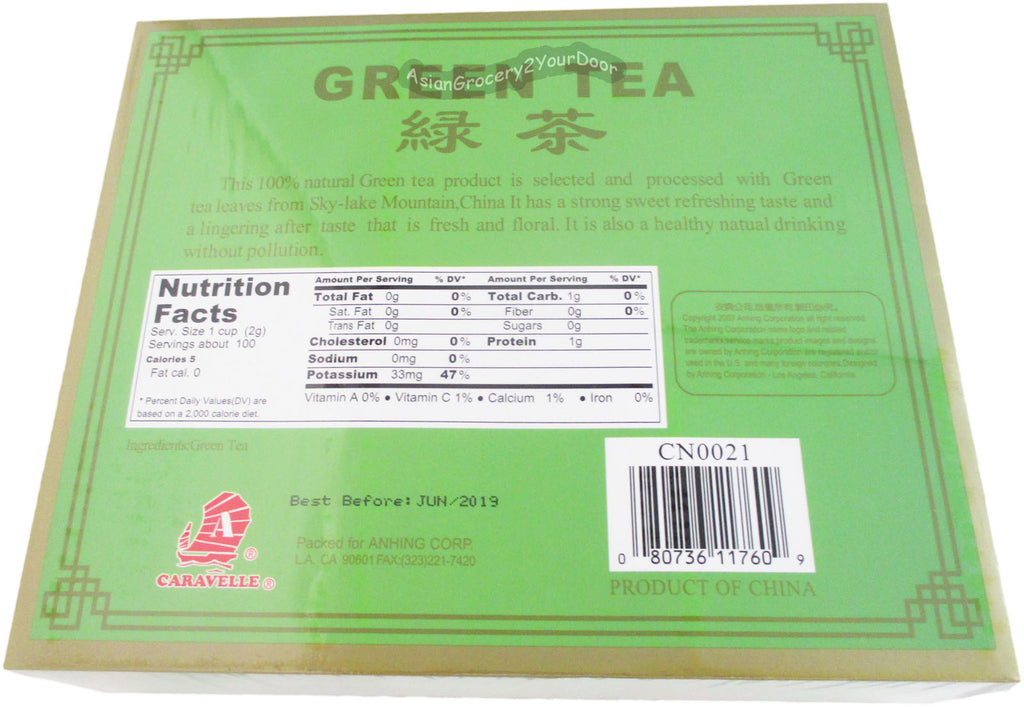 LungFung - Natural Green Tea - 7 oz / 200 g - Asiangrocery2yourdoor