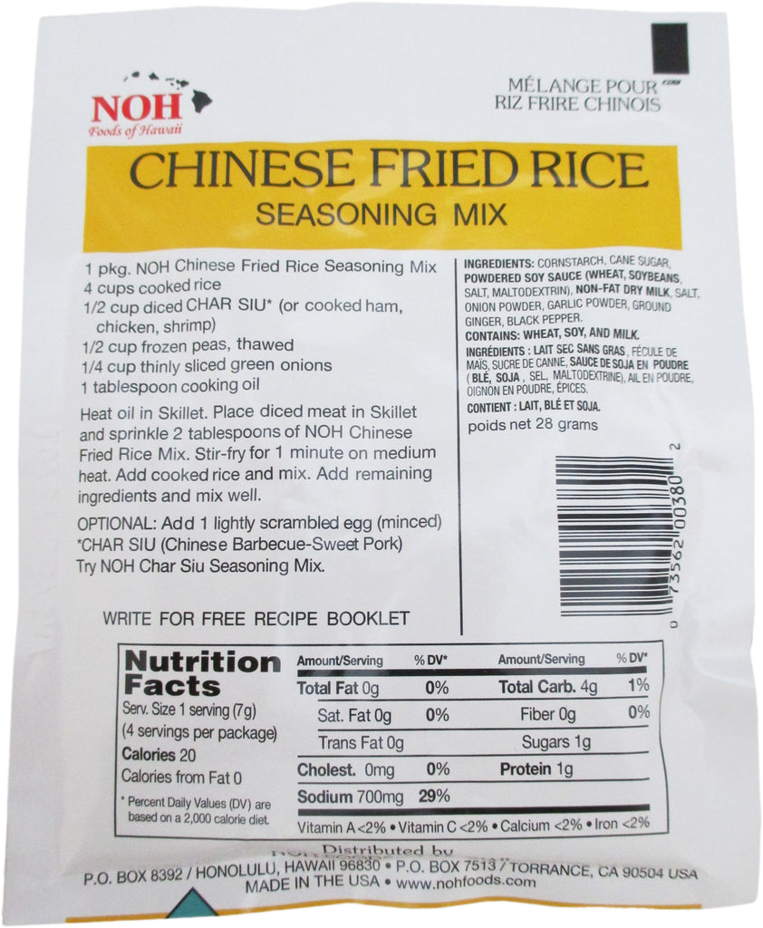NOH - Chinese Fried Rice Seasoning Mix - 1 oz / 28 g - Asiangrocery2yourdoor