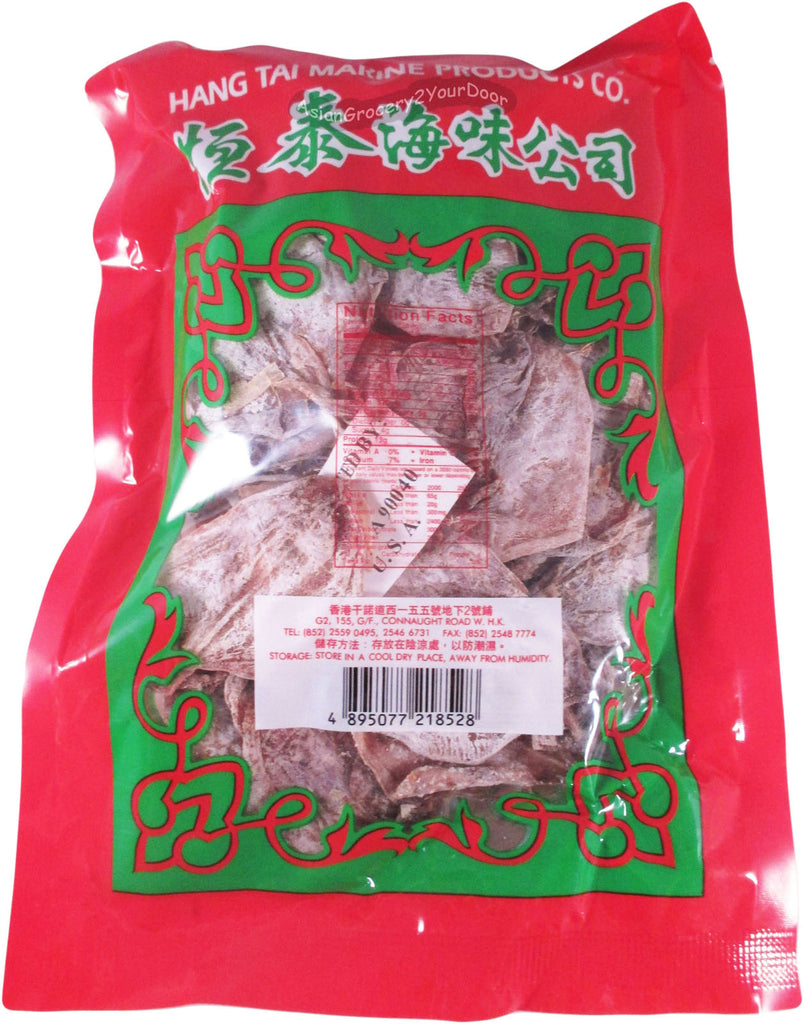 Hang Tai - Dried Squid - 7 oz / 200 g - Asiangrocery2yourdoor