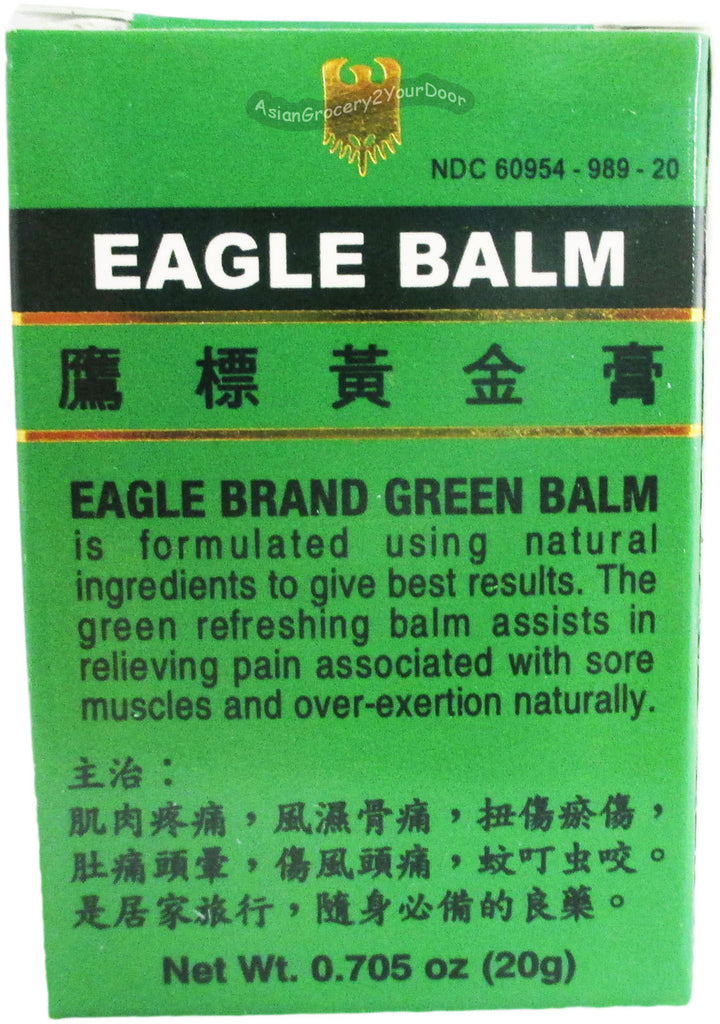 Eagle Brand - Pain Relief Green Balm - 0.7 oz / 20 g - Asiangrocery2yourdoor