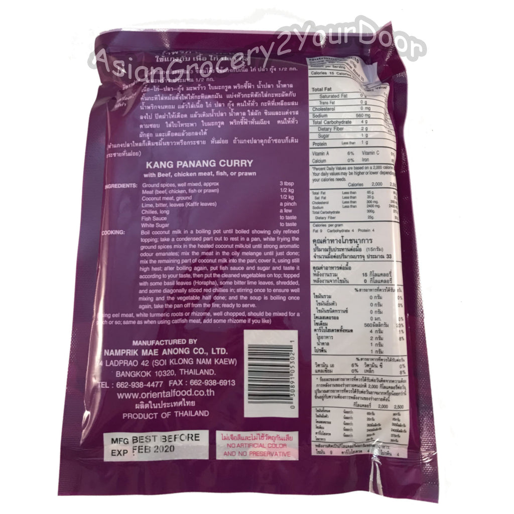 Mae Anong - Kang Panang Curry Paste - 16 oz / 454 g - Asiangrocery2yourdoor