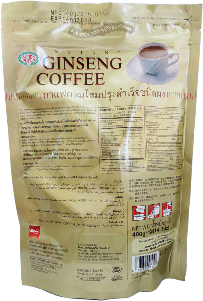 Super - Instant Ginseng Coffee Mix - 14.1 oz / 400 g - Asiangrocery2yourdoor