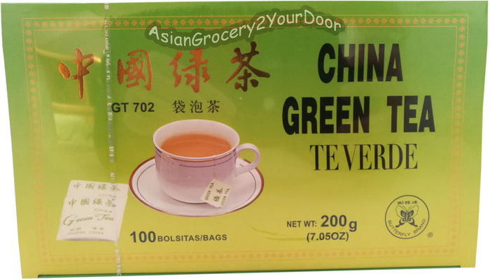 Butterfly Brand - Chinese Green Tea - 7.05 oz / 200 g - Asiangrocery2yourdoor