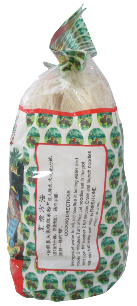 Old Man Que Huong - 802 Rice Noodles - 32 oz / 908 g - Asiangrocery2yourdoor