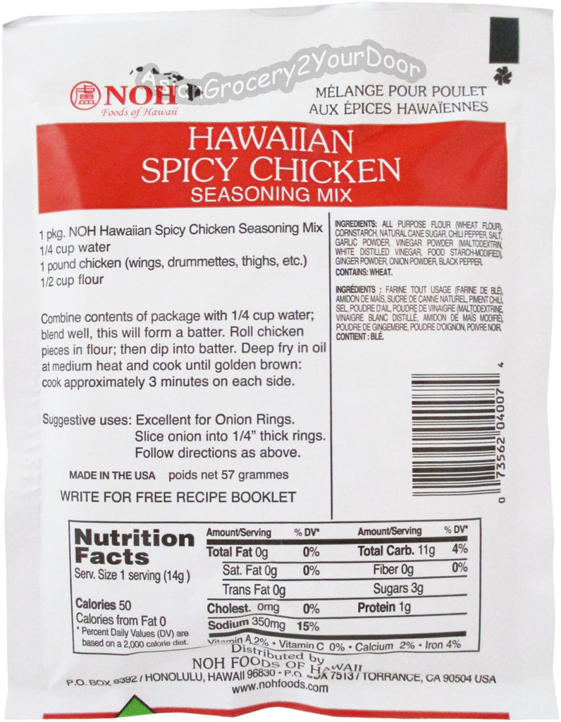 NOH - Hawaiian Spicy Chicken Seasoning Mix - 2 oz / 57 g - Asiangrocery2yourdoor