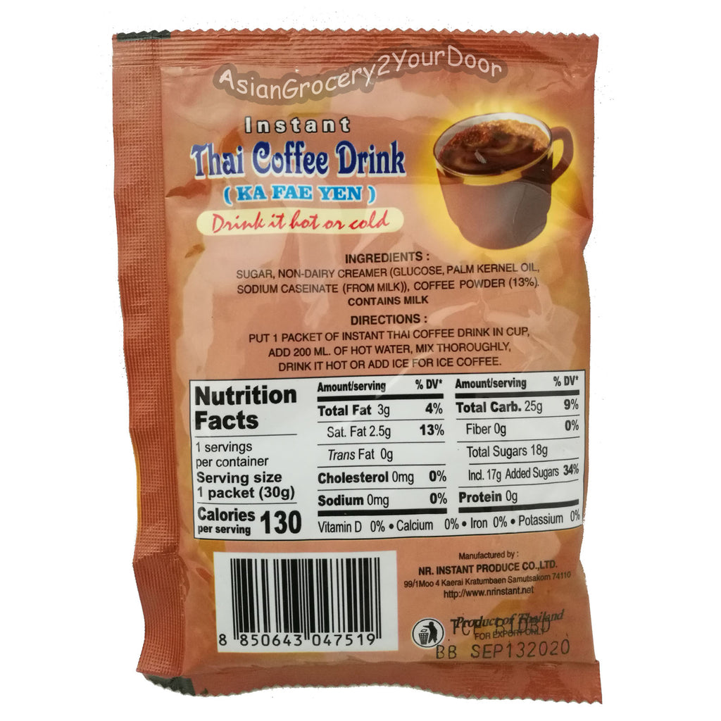 DeDe - Instant Thai Coffee Drink - 120 oz / 360 g - Asiangrocery2yourdoor