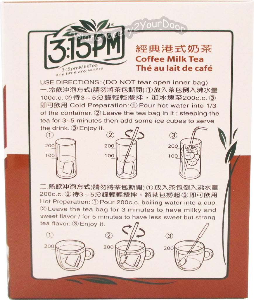 3:15 PM - Coffee Milk Tea - 7.06 oz / 200 g - Asiangrocery2yourdoor