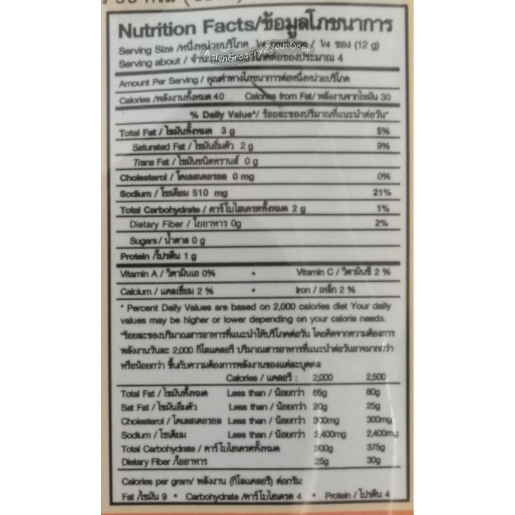 Lobo - Yellow Curry Paste - 1.76 oz / 50 g - Asiangrocery2yourdoor