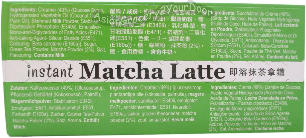 Gold Kili - Instant Matcha Latte - 8.8 oz / 250 g - Asiangrocery2yourdoor
