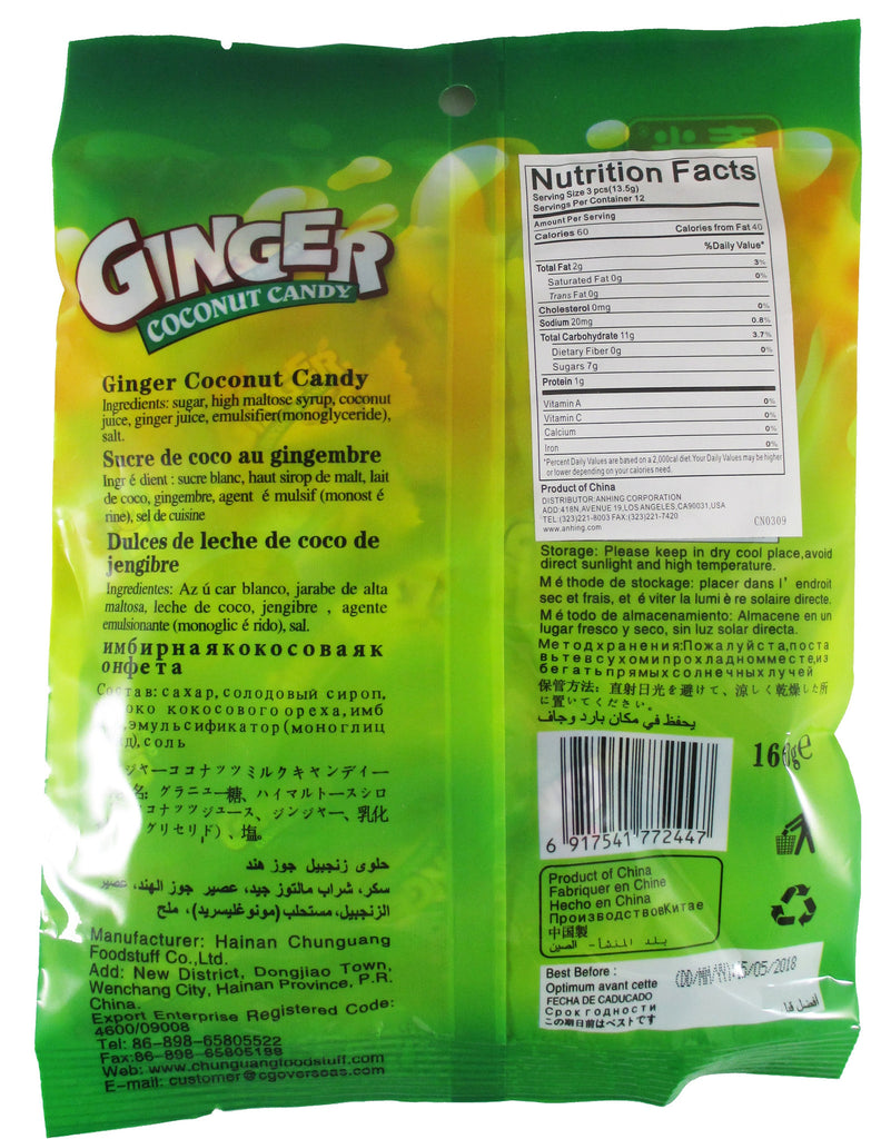 Chun Guang - Green Ginger Coconut Candy - 5.06 oz / 160 g - Asiangrocery2yourdoor