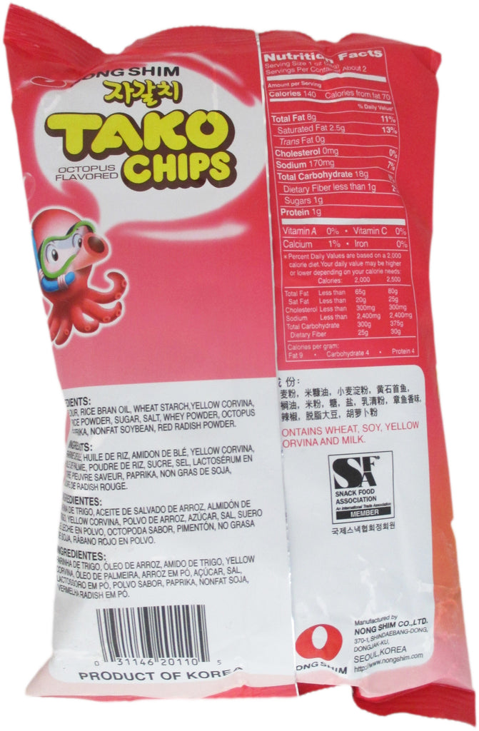Nong Shim - Tako Octopus Flavored Chips - 2.11 oz / 60 g - Asiangrocery2yourdoor