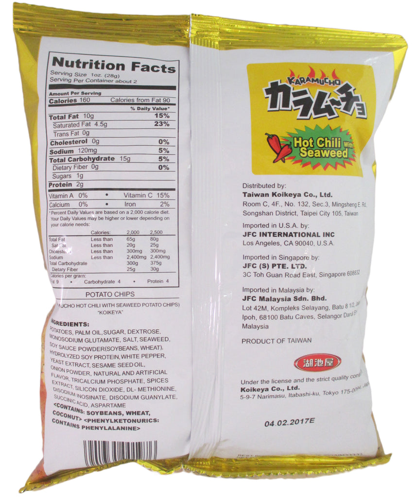 Koikeya - Karamucho - Hot Chili Potato Chips - 2 oz / 57 g - Asiangrocery2yourdoor