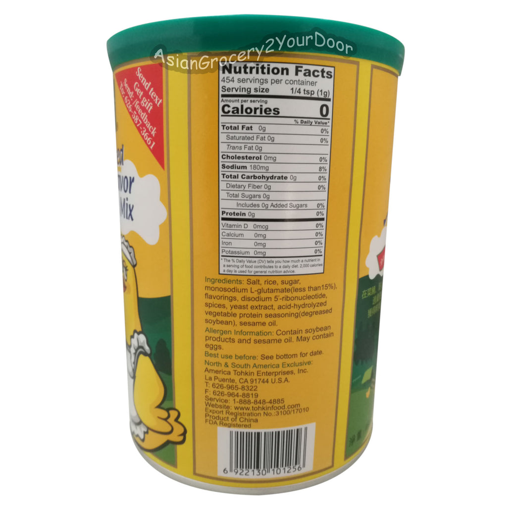Totole - Granulated Chicken Flavor Soup Base Mix - 16 oz / 454 g - Asiangrocery2yourdoor