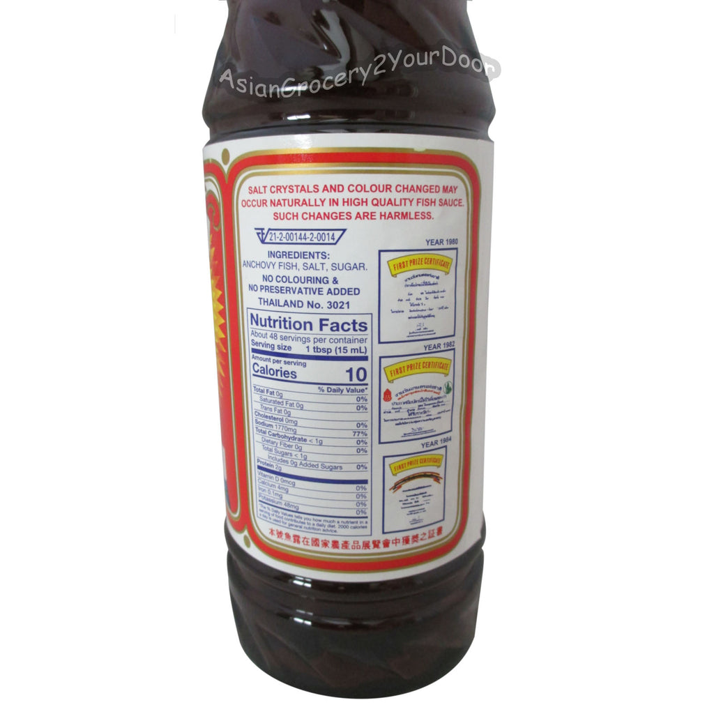 Golden Boy - Fish Sauce - 24 fl oz / 725 ml - Asiangrocery2yourdoor