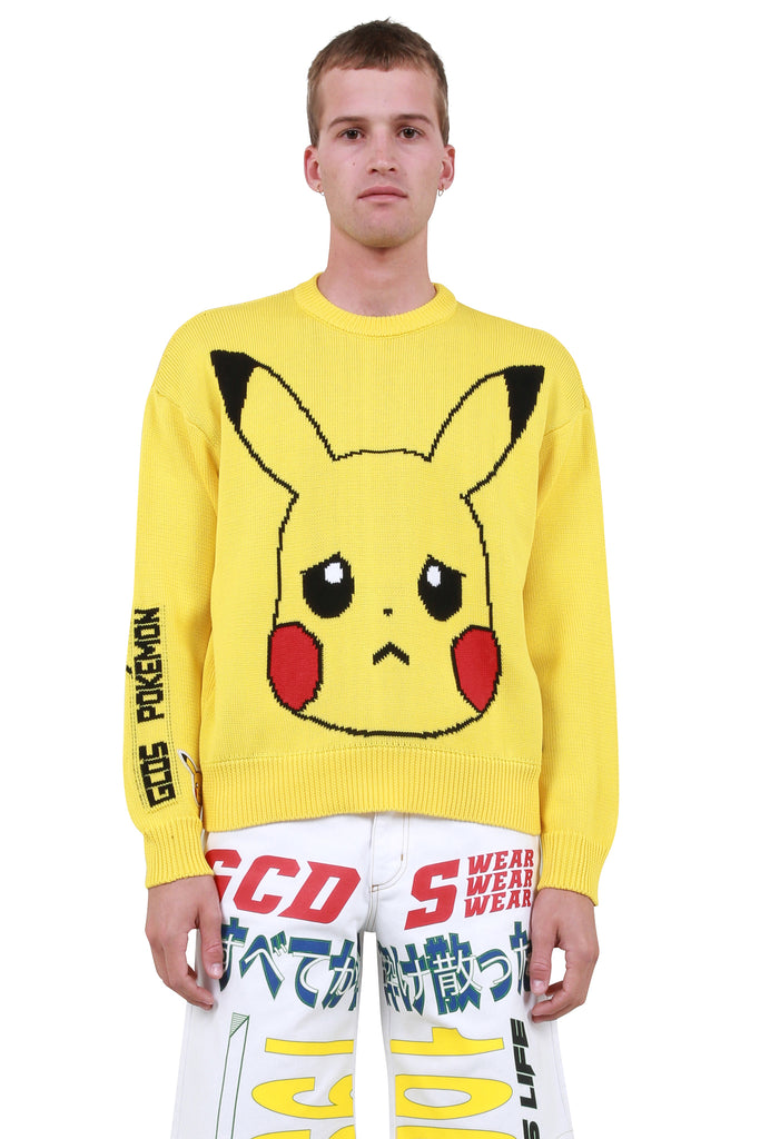 Pikachu Knitted Sweater - Yellow