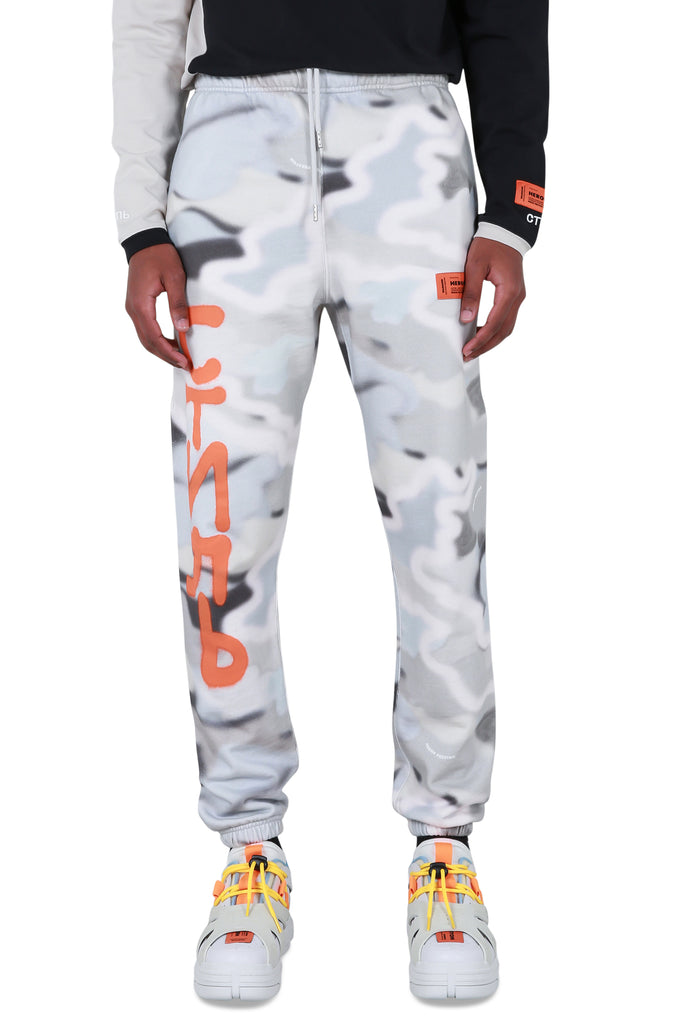 Slim Sweatpants - Camo