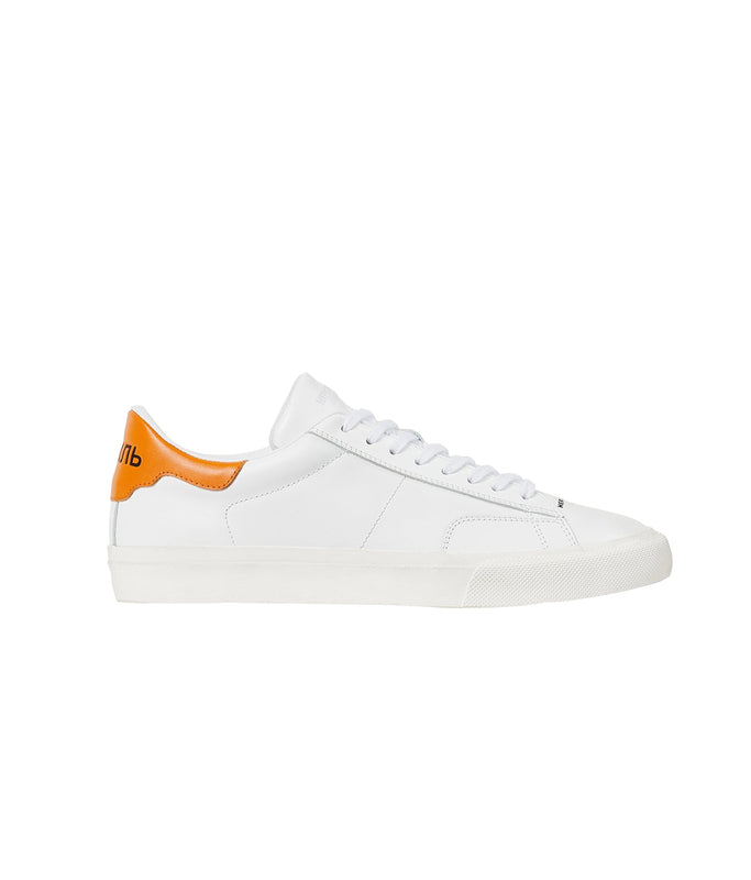 Vulcanized Low Top Sneakers - White/Orange