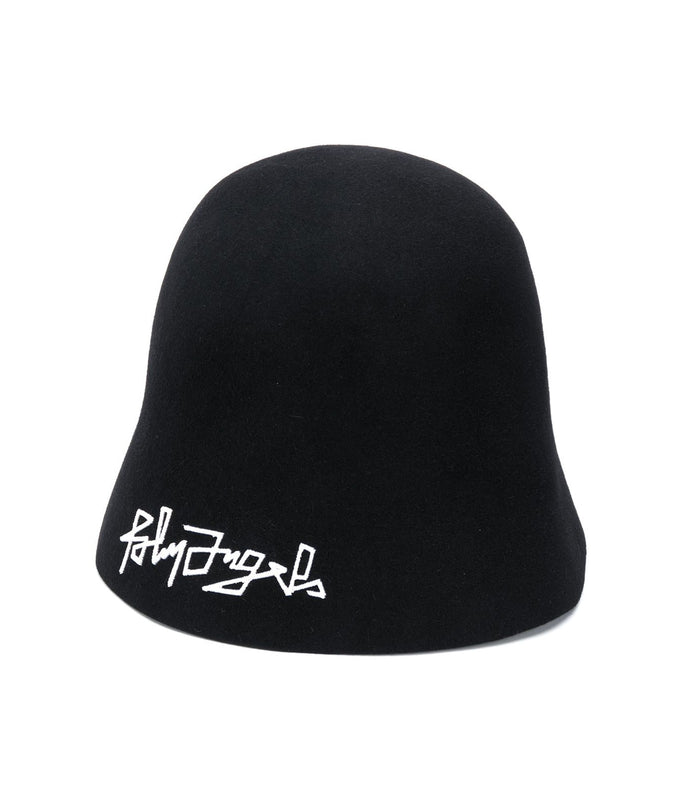 Wool Bucket Hat - Black/White