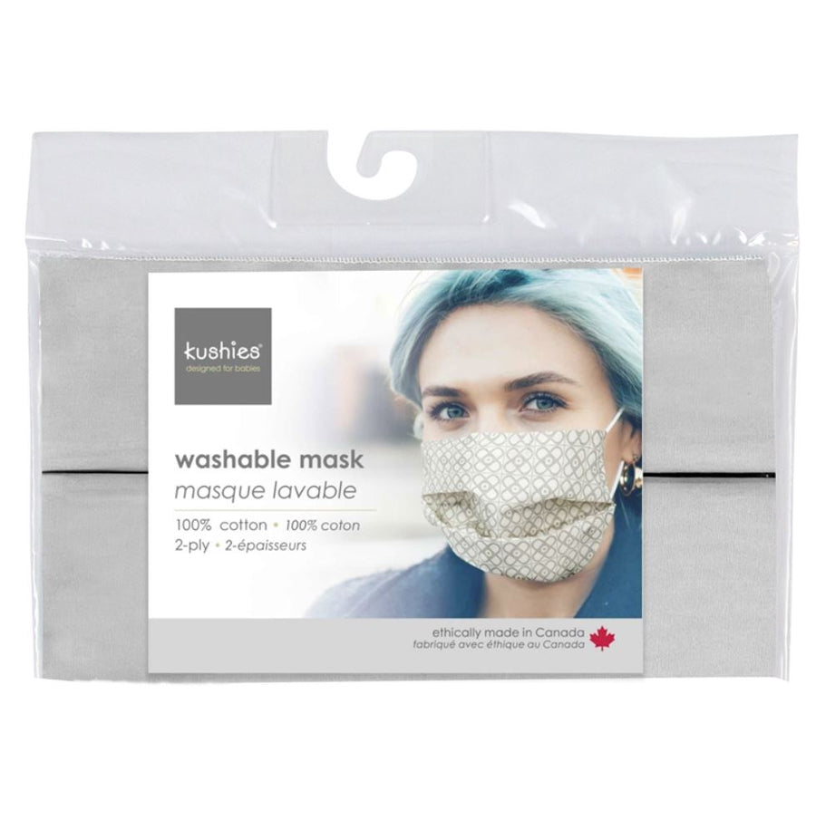 Washable Mask for Kids - Grey