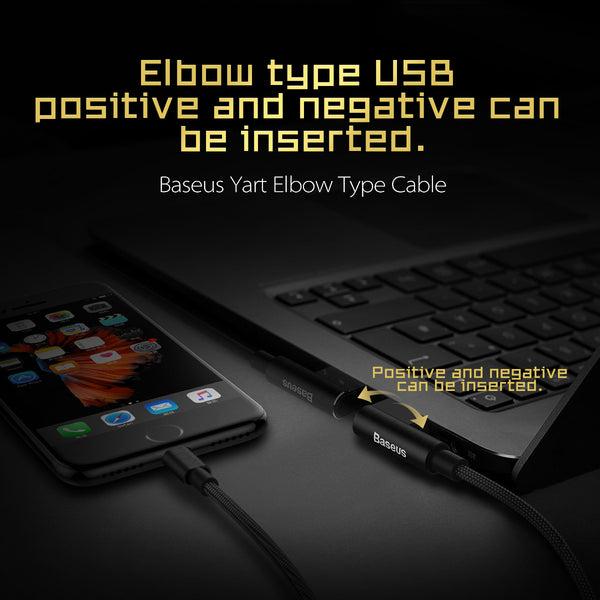 Baseus Yart Elbow Type Cable