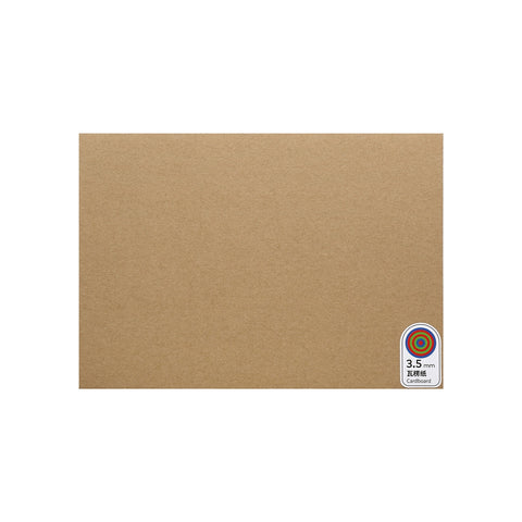 3.5mm Cardboard for LaserBox (45pcs)