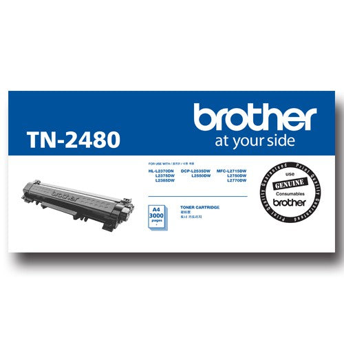 Brother TN-2480 Toner Cartridge