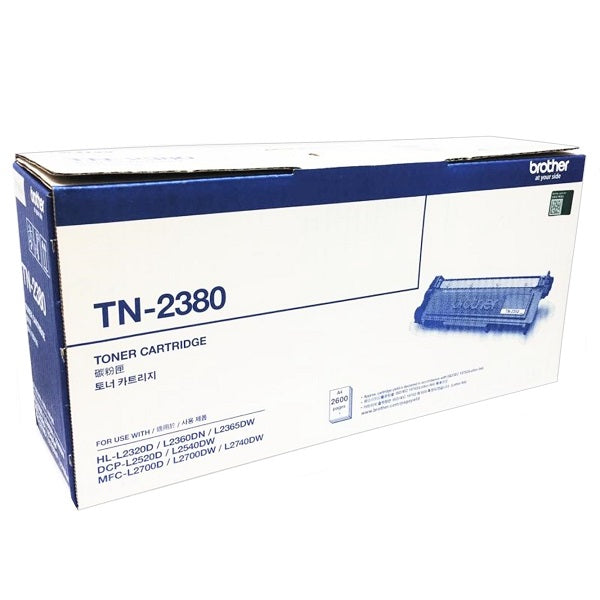 Brother TN-2380 Toner Cartridge