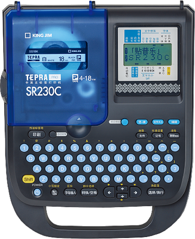 King Jim SR230C Tepra Pro Handheld Label Writer