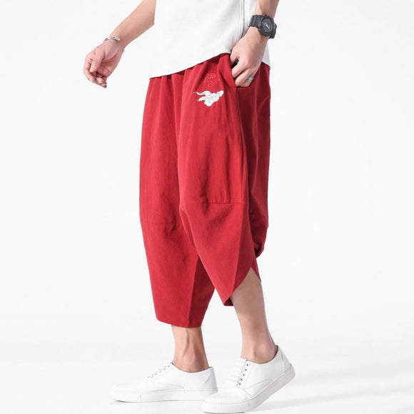 Ethan Drawstring Harem Pants (Non-Returnable)