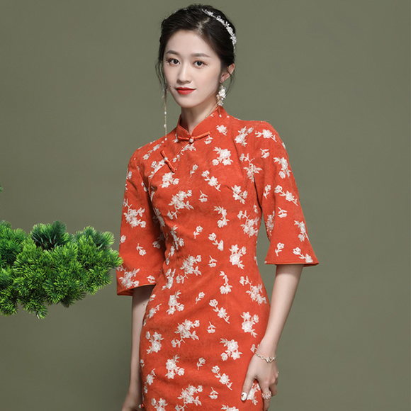 Paisley Cheongsom Dress