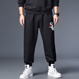 Paul Drawstring Pants (Non-Returnable)