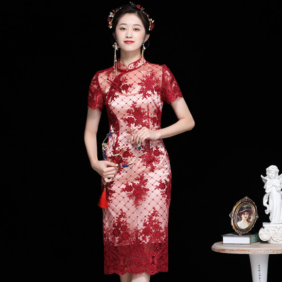 Catherine Cheongsam Lace Dress
