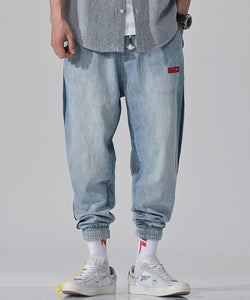 Miguel Drawstring Harem Jeans (Non-Returnable)
