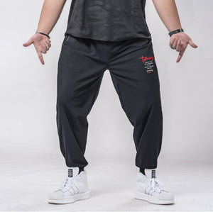 Luther Drawstring Pants