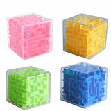3D SQUARE BALL PUZZLE | Cheap Toys | PoundToy