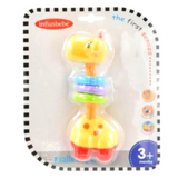 GIRAFFE TEETHER BY INFUNBEBE™ | Cheap Toys | PoundToy