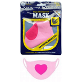 Junior Face Protector Mask - Heart