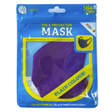 Junior Face Protector Mask - Pink