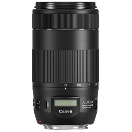CANON EF 70-300MM F/4-5.6 IS II USM TELEPHOTO ZOOM LENS - side view
