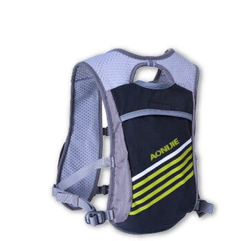 Outdoor Lightweight Sport Bag Trail Running Marathon Riding Hydration Backpack with 2 Optional 250ml Bottles-Dollar Bargains Online Shopping Australia