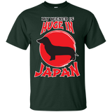 Huge In Japan T-Shirt