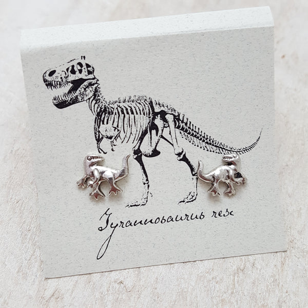 Front of Silver T-Rex Earring Card